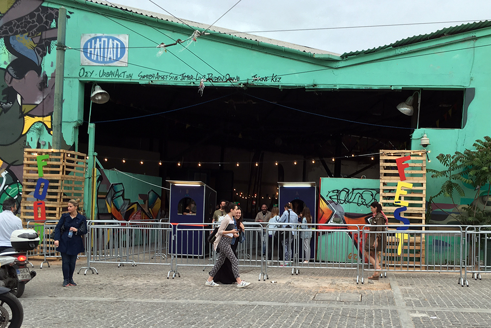 The entrance to the Old Depot, where the food fest is held.